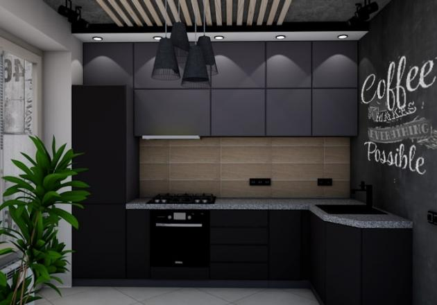bak_kitchen_2